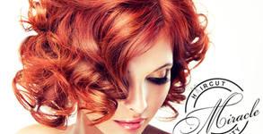 Боядисване на коса с боя на клиента, плюс маска и оформяне със сешоар