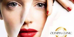 Olympia Clinic