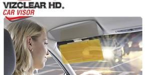 Универсален визьор за автомобил