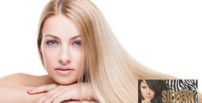 Изглаждаща или кератинова терапия за коса, плюс изправяне - без или със подстригване