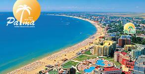 В Слънчев бряг - на 250м от плажа! Нощувка със закуска или на база All inclusive, плюс басейн и паркинг