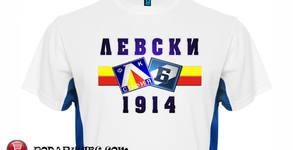 За футболните запалянковци! Тениска в размер и дизайн по избор