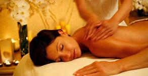 Лечебен масаж на зона по избор или класически масаж на цяло тяло, плюс арома и светотерапия