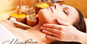 Класически или релаксиращ масаж на цяло тяло и стъпала, плюс терапия на лице