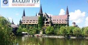 Екскурзия до Равадиново и Бургас за Фестивала на пясъчните фигури и плаж през Юли