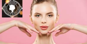 Почистване на лице с диамантено хидрадермабразио, хидратираща маска и козметичен масаж