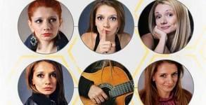 """Mоноспектакълът """"Жената е странно животно"""" с Яна Огнянова - на 2 Септември"""