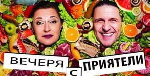 Сцена Ажур Пико