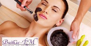 SPA масаж на лице, шия и деколте, плюс биопилинг, стягащ серум, маска с хайвер и освежаваща напитка