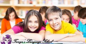 За учениците! Курс по английски език, общообразователен курс, литературен кръжок или арт курс с декупаж