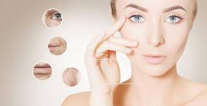 3 процедури с мултиполярен радиочестотен лифтинг - на цяло лице или на зони от тялото