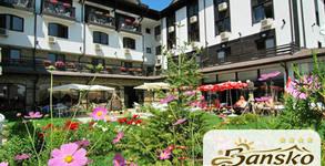 Хотел Bansko SPA & Holidays****