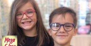 Диоптрични очила с рамки по избор от над 75 вида и италиански стъкла с антирефлексно или Blue cut покритие