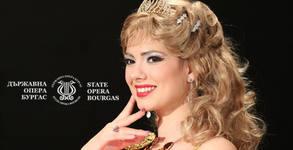 Държавна опера Бургас