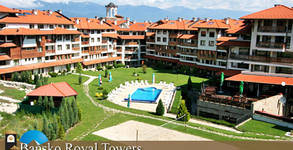 Комплекс Bansko Royal Towers**