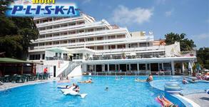 Хотелски комплекс Плиска***