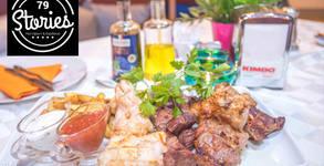 Хапнете на корем! Вечеря с неограничена консумация на салати, основни ястия, пици и паста
