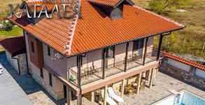 Къща за гости Каталея
