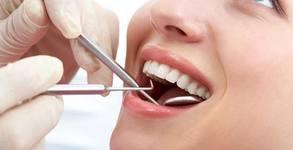 Почистване на зъбен камък с ултразвук или избелване с LED светлина