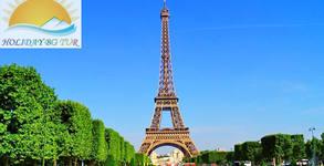 До Залцбург, Мюнхен, Люксембург, Париж, Берн, Цюрих и Милано! 8 нощувки със закуски, плюс автобусен и самолетен транспорт