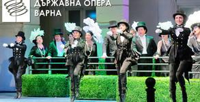 """Премиера на операта """"Моя прекрасна лейди"""" на 5 Юли"""