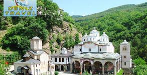 Еднодневна екскурзия до Крива паланка, Етно село Гиновци и Осоговски манастир