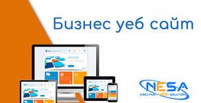 Изграждане или реновиране на уеб сайт или онлайн магазин, плюс оптимизация и бонус - SSL сертификат и GDPR съвместимост