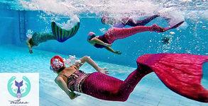 Atlana Mermaid Academy