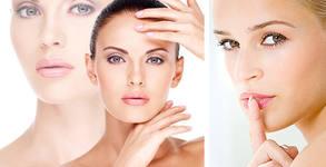 Фотоподмладяване с IPL - на лице или на шия и деколте