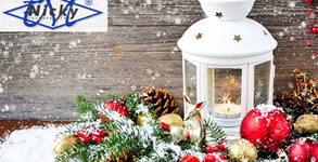 Коледа в Сърбия! 2 нощувки със закуски, обяд и вечери, едната празнична в хотел Vila Lazar във Върнячка баня