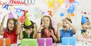 3 часа рожден ден за до 10 деца с меню, аниматор и неограничено ползване на външен детски парк