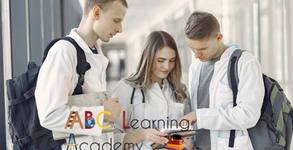 Учебна академия ABC