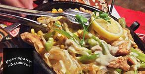 Национална българска кухня! Апетитно ястие или сач по избор - със свинско, телешко и пилешко месце