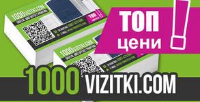 1000vizitki.com