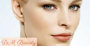 Дълбоко почистване на лице с ултразвуков пилинг или диамантено микродермабразио, плюс подхранваща терапия