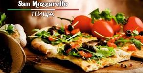 Pizza San Mozzarello