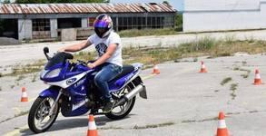Шофьорски курс за категория А1, А2 или А