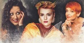 Ladies of Jazz - концерт на Рут Колева, Милица Гладнишка и Камелия Тодорова на 25 Август