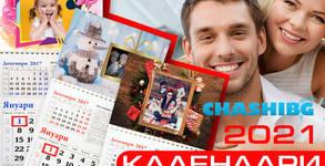 ChashiBG
