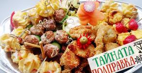 1 или 2кг месно или вегетарианско плато с хапки микс и млечно-майонезен и боровинков сос, плюс безплатна доставка