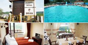 Хотел Бела***