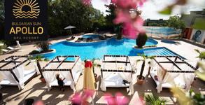 Apollo SPA Resort****+