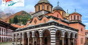 Уикенд екскурзия до Рилския манастир, Мелник, Роженския манастир и Рупите! Нощувка със закуска, плюс транспорт