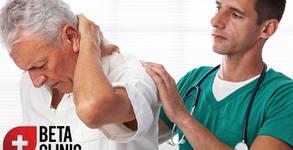Ортопедичен преглед