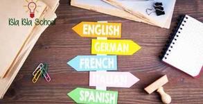 Онлайн курс по испански език, ниво А1.1 за ученик след 7 клас или възрастен
