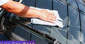 Автомивка City Car Wash