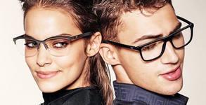Модерни диоптрични очила с изискана рамка по избор, висококачествени стъкла Essilor Smile и безплатен монтаж