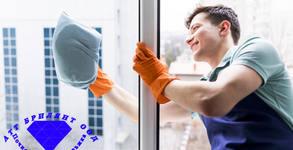 Двустранно почистване на прозорци с прилежаща дограма и тераси - в дом, офис или магазин до 100кв.м