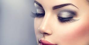 Оформяне на вежди или почистване на горна устна - с конец или пинсета