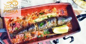 Рибен ресторант Златна рибка